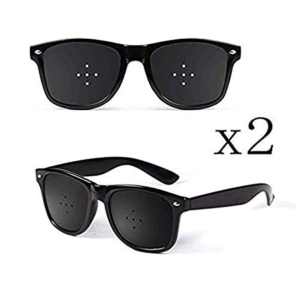 仕事に行くハッピー最高2PCSピンホールゴーグル大人の視力矯正メガネは当然改善、子供ピンホールシングル鼻メガネ - 微孔性視力保護/近乱視の防止/弱視眼科運動、黒