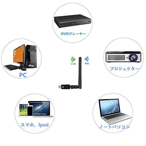 『Zenoplige wifi 無線lan 子機 5dBi デュアルバンド ハイパワー アンテナ 1200Mbps USB 3.0 高速モデル 802.11ac技術 wifi アンテナ acアダプタ 360°回転 高速通信 2.4G/300Mbps 5.8G/867Mbps Windows10/8/7/XP/Vista/Mac対応 無線LANアダプタ (1200M-)』の6枚目の画像
