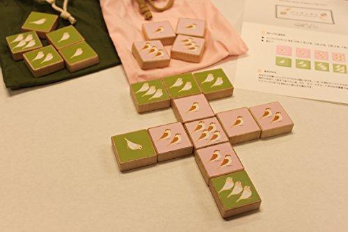 ジュウシマツ(桜×抹茶)2人用ゲーム 作・北尾まどか 絵・金子ひろき