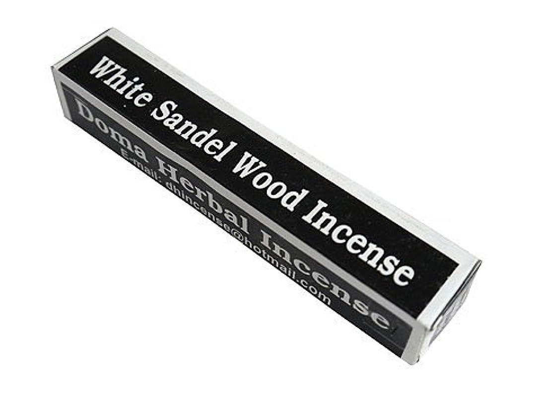 推定ダーツ藤色ドマハーバルインセンス Doma Herbal Incense【WhiteSandalWoodIncense ホワイトサンダルウッド】