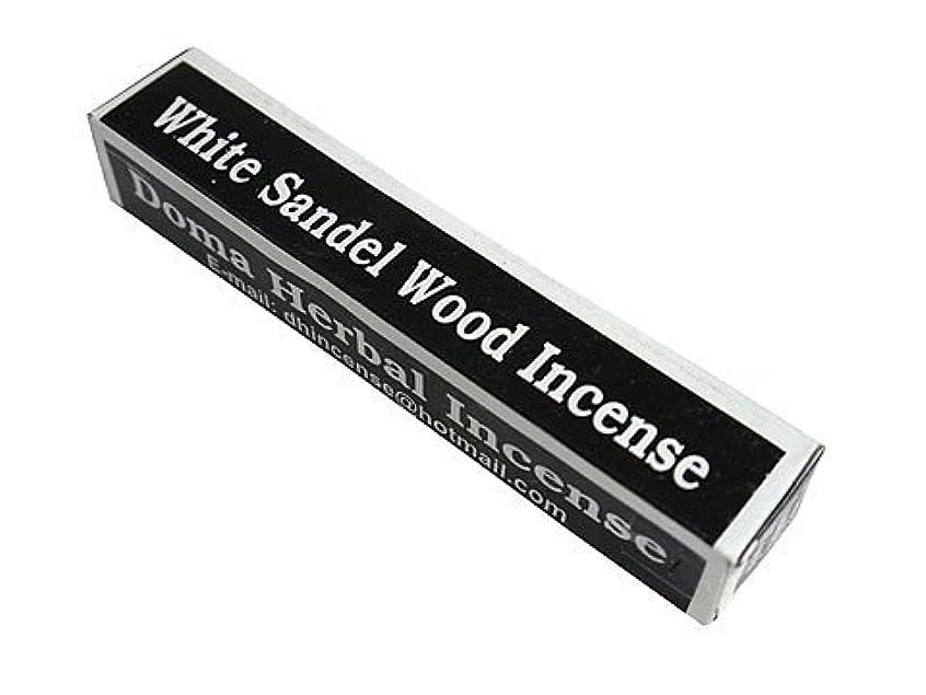 退屈な音声困惑ドマハーバルインセンス Doma Herbal Incense【WhiteSandalWoodIncense ホワイトサンダルウッド】