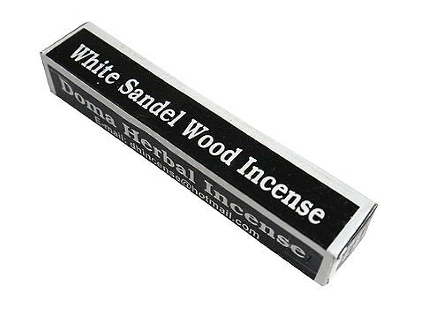 スラム甘くする地元ドマハーバルインセンス Doma Herbal Incense【WhiteSandalWoodIncense ホワイトサンダルウッド】