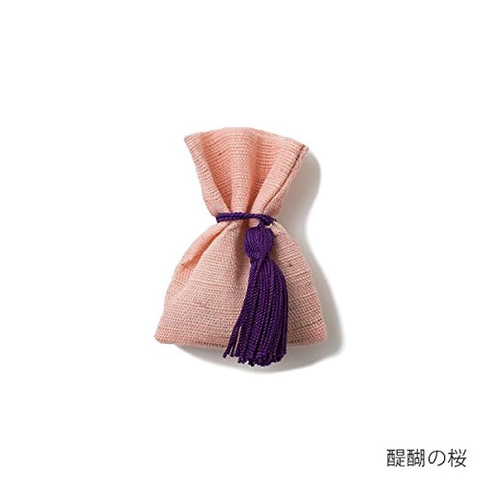 段落上に築きます才能【薫玉堂】 京の香り 香袋 醍醐の桜