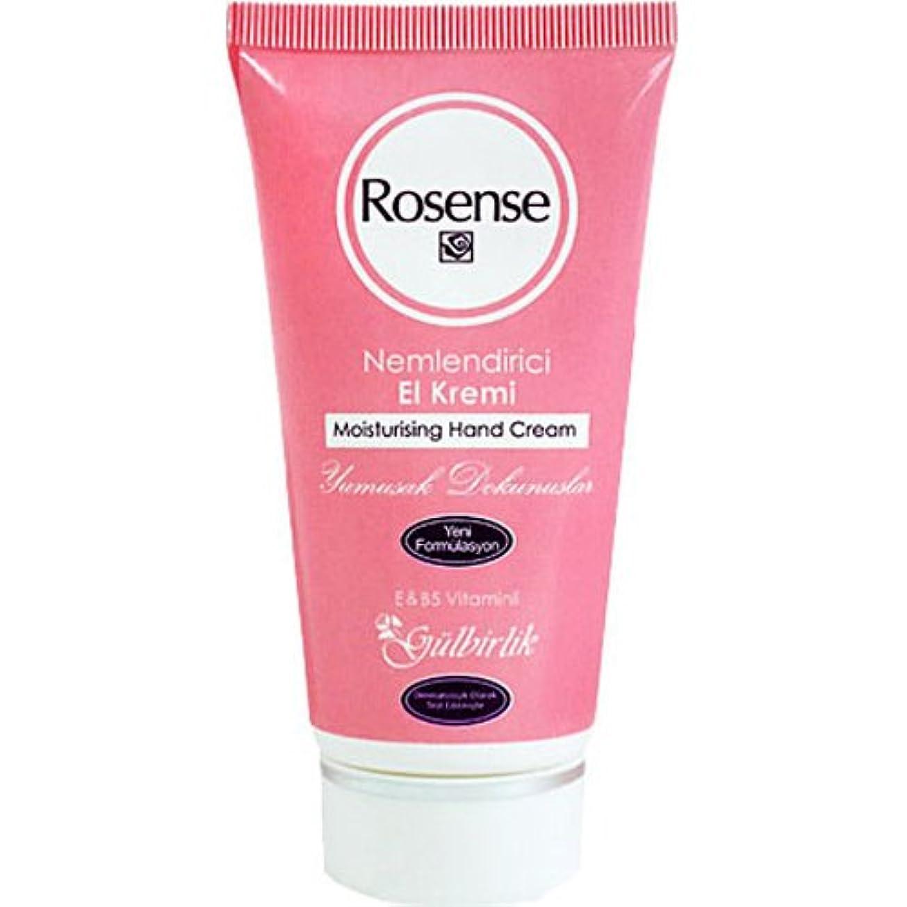 ROSENSE ハンドクリーム 75ml