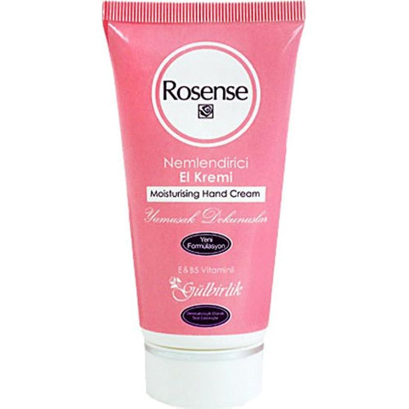 有名うなずく有名ROSENSE ハンドクリーム 75ml