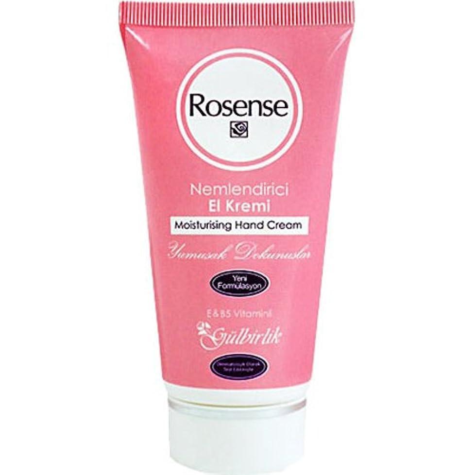 砂の正確さうまくやる()ROSENSE ハンドクリーム 75ml