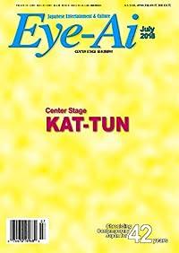 Eye-Ai [Japan] July 2018 (単号)