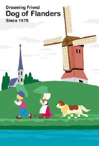 ジグソーパズル プチ 世界名作劇場 204スモールピース フランダースの犬 (10cm×14.7cm...