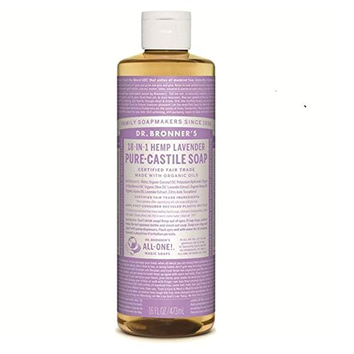 札入れ無視できるパーツ[Dr Bronner] Dr。ブロナーズオーガニックラベンダーカスティーリャ液体石鹸473ミリリットル - Dr. Bronner's Organic Lavender Castile Liquid Soap 473ml...