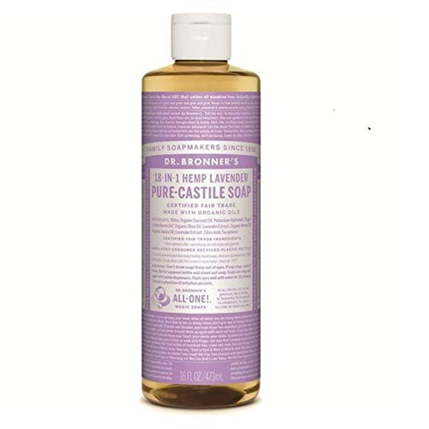 生む補償打撃[Dr Bronner] Dr。ブロナーズオーガニックラベンダーカスティーリャ液体石鹸473ミリリットル - Dr. Bronner's Organic Lavender Castile Liquid Soap 473ml...