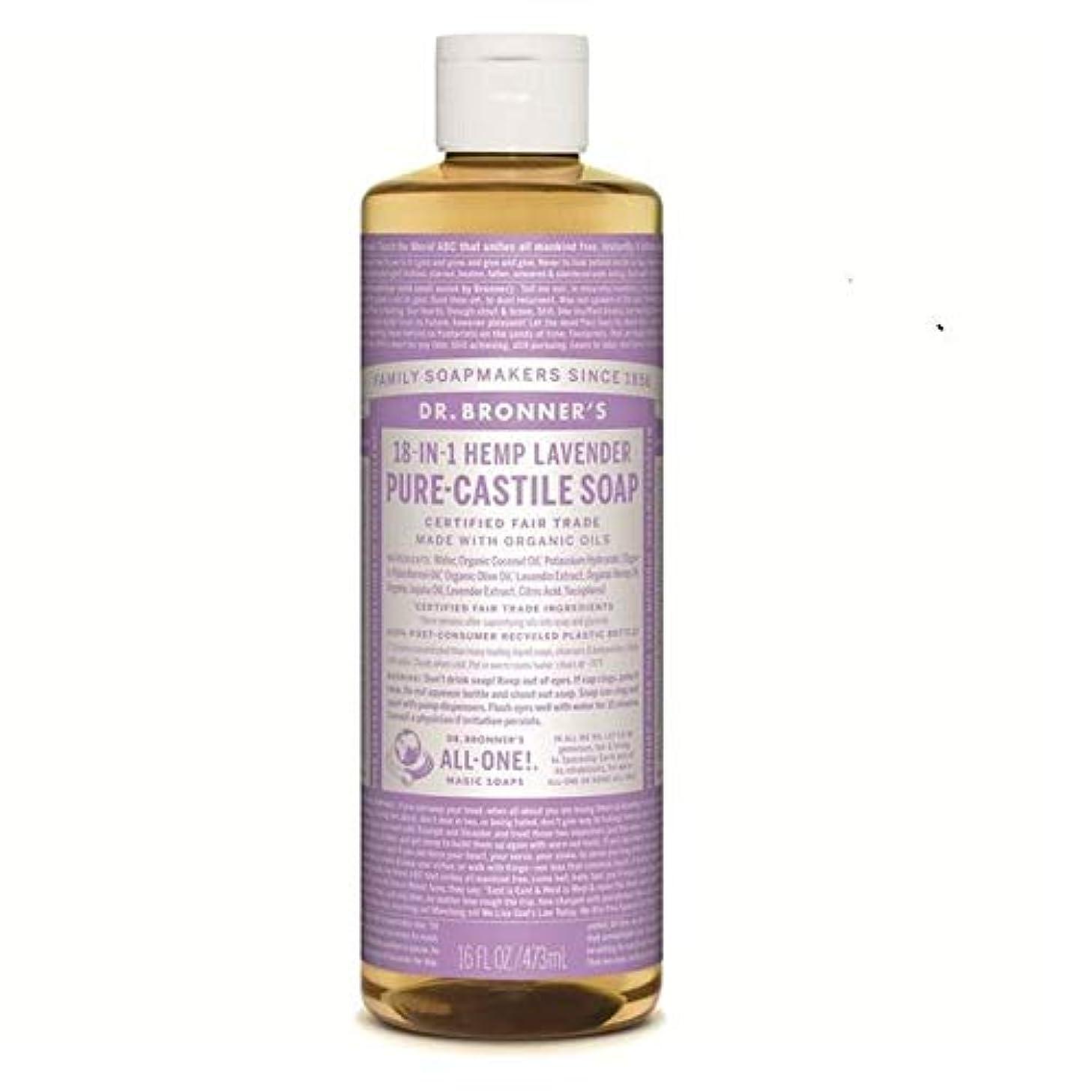 店員偏見大臣[Dr Bronner] Dr。ブロナーズオーガニックラベンダーカスティーリャ液体石鹸473ミリリットル - Dr. Bronner's Organic Lavender Castile Liquid Soap 473ml...