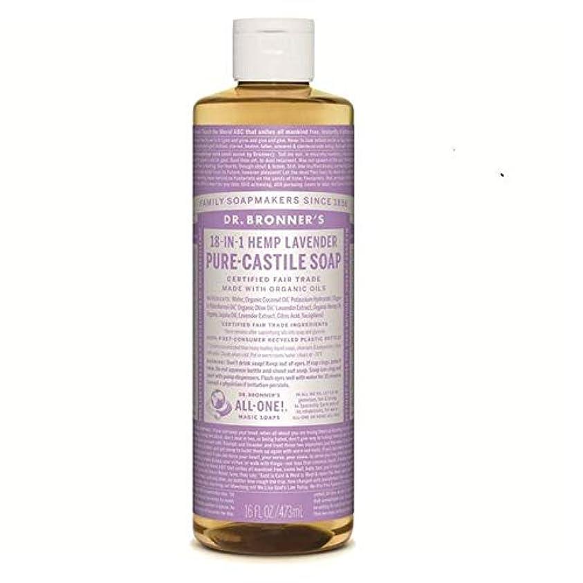 花束前任者前書き[Dr Bronner] Dr。ブロナーズオーガニックラベンダーカスティーリャ液体石鹸473ミリリットル - Dr. Bronner's Organic Lavender Castile Liquid Soap 473ml...