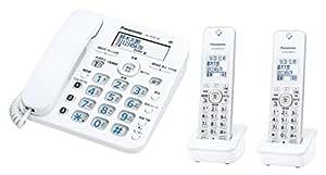 パナソニック デジタルコードレス電話機 子機2台付き 迷惑電話対策機能搭載 ホワイト VE-GD36DW-W