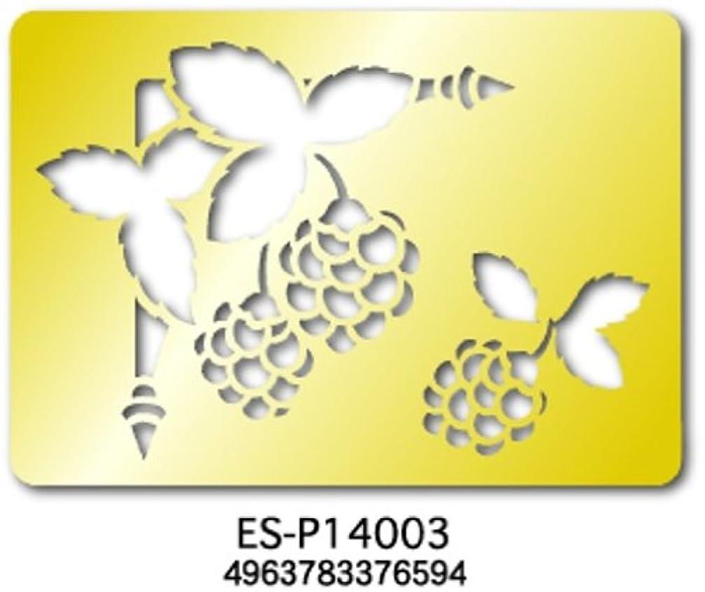電気技師ジョセフバンクス年アルテ エンボステンプレート 3Lサイズ 14003 ES-P14003