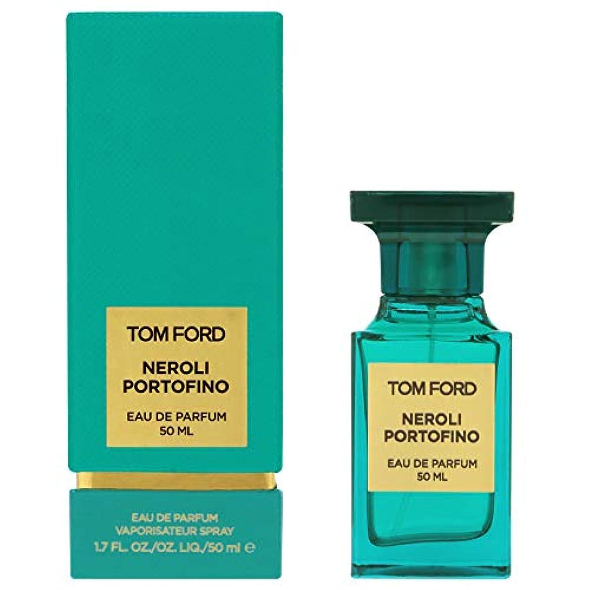 破産やさしい散髪TOM FORD(トムフォード) トムフォード ネロリポルトフィーノ オードパルファム 50mL