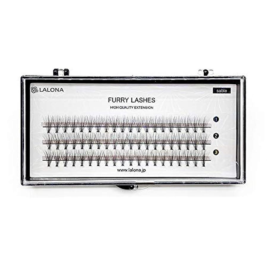 LALONA [ ラローナ ] ファーリーラッシュ (20D) (60pcs) まつげエクステ 20本束 フレアラッシュ まつエク マツエク 束まつげ セーブル (0.05 / 10mm)