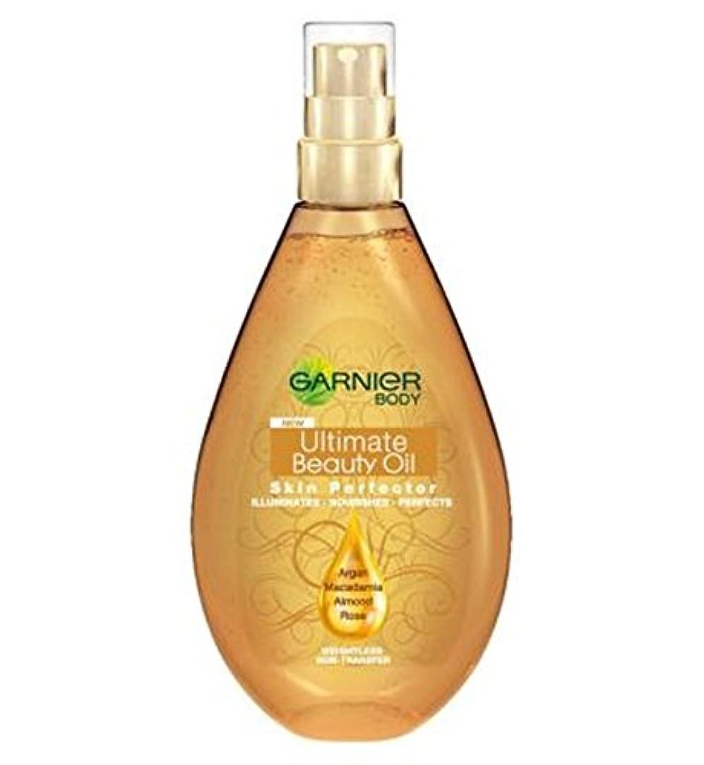 ヘビ永久ディスクガルニエ究極の美容オイルスキンパーフェクの150ミリリットル (Garnier) (x2) - Garnier Ultimate Beauty Oil Skin Perfector 150ml (Pack of 2) [...