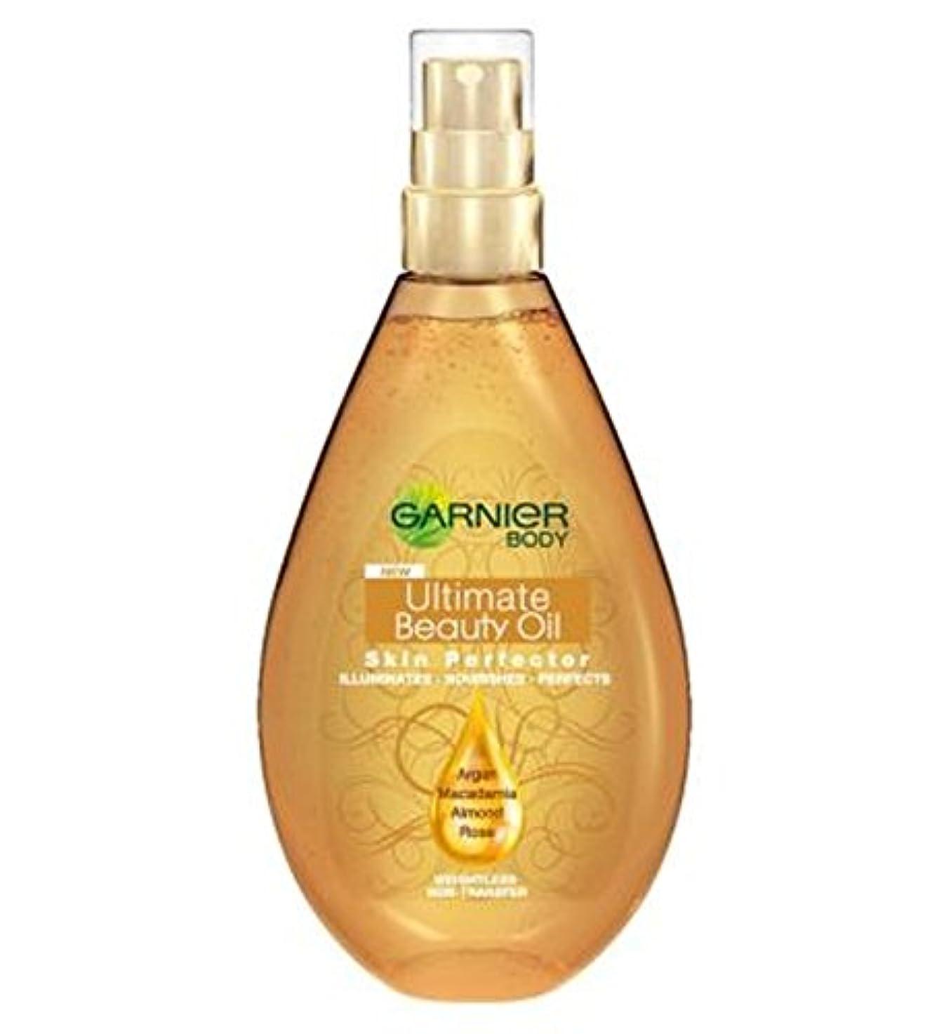 アルファベット願望服Garnier Ultimate Beauty Oil Skin Perfector 150ml - ガルニエ究極の美容オイルスキンパーフェクの150ミリリットル (Garnier) [並行輸入品]