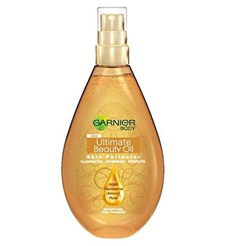 鎖抗議牽引ガルニエ究極の美容オイルスキンパーフェクの150ミリリットル (Garnier) (x2) - Garnier Ultimate Beauty Oil Skin Perfector 150ml (Pack of 2) [...
