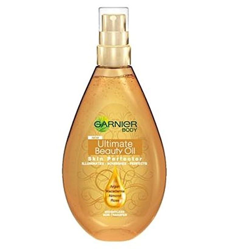 文化外科医ゲームGarnier Ultimate Beauty Oil Skin Perfector 150ml - ガルニエ究極の美容オイルスキンパーフェクの150ミリリットル (Garnier) [並行輸入品]