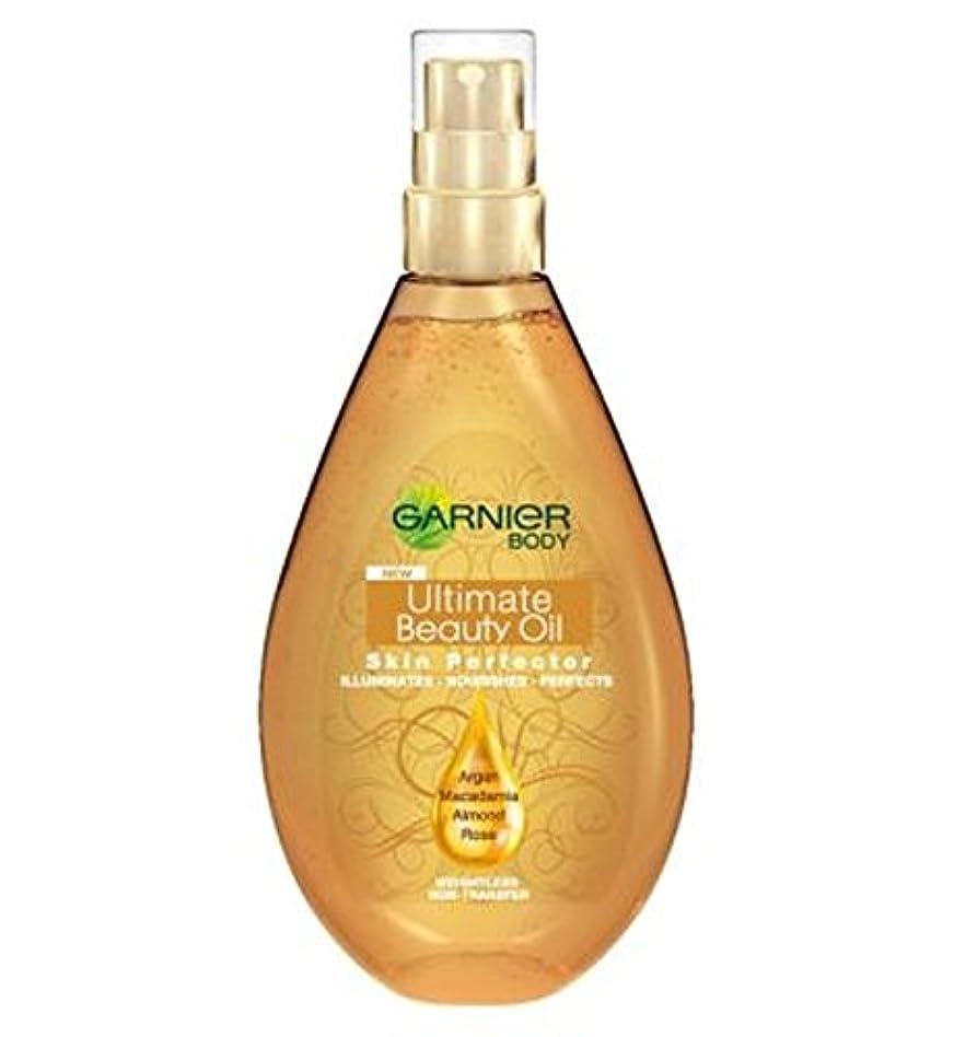 事実天使満足ガルニエ究極の美容オイルスキンパーフェクの150ミリリットル (Garnier) (x2) - Garnier Ultimate Beauty Oil Skin Perfector 150ml (Pack of 2) [...