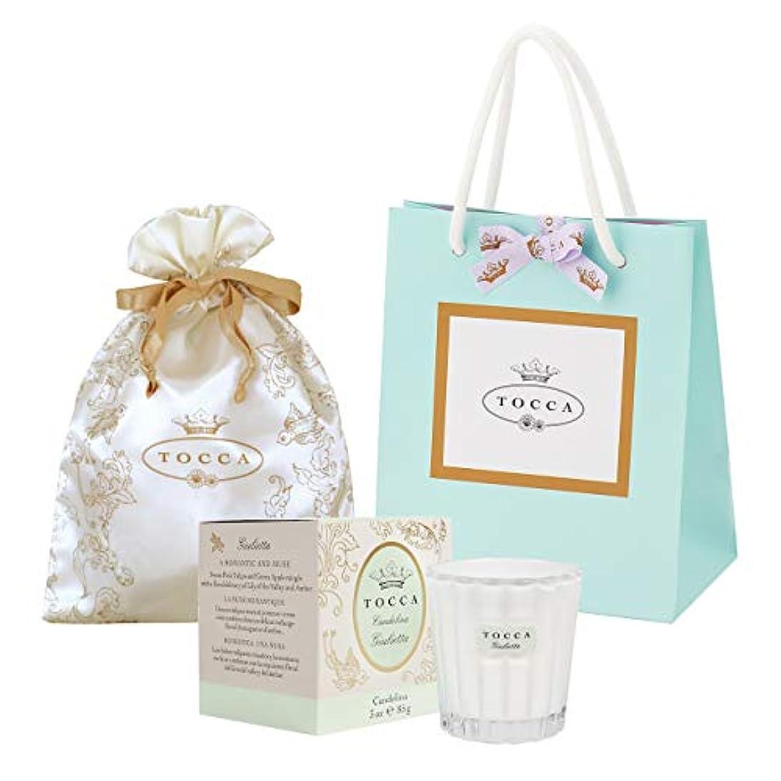 ペンフレンド設計討論トッカ(TOCCA) キャンデリーナ ジュリエッタの香り 約85g 巾着&ショッパー付 (キャンドル ろうそく ギフト 手提袋付 爽やかで甘い香り)