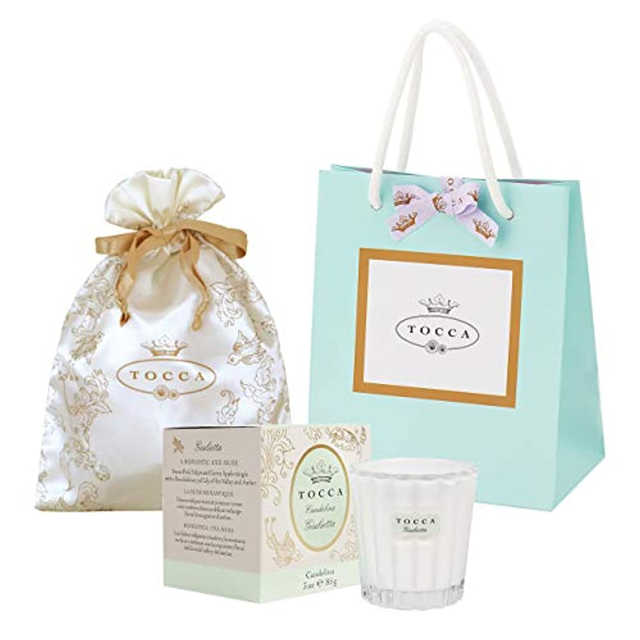 別々にアクセストレーストッカ(TOCCA) キャンデリーナ ジュリエッタの香り 約85g 巾着&ショッパー付 (キャンドル ろうそく ギフト 手提袋付 爽やかで甘い香り)
