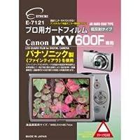 エツミ プロ用ガードフィルム キヤノン IXY600F 専用 E-7121 エツミ