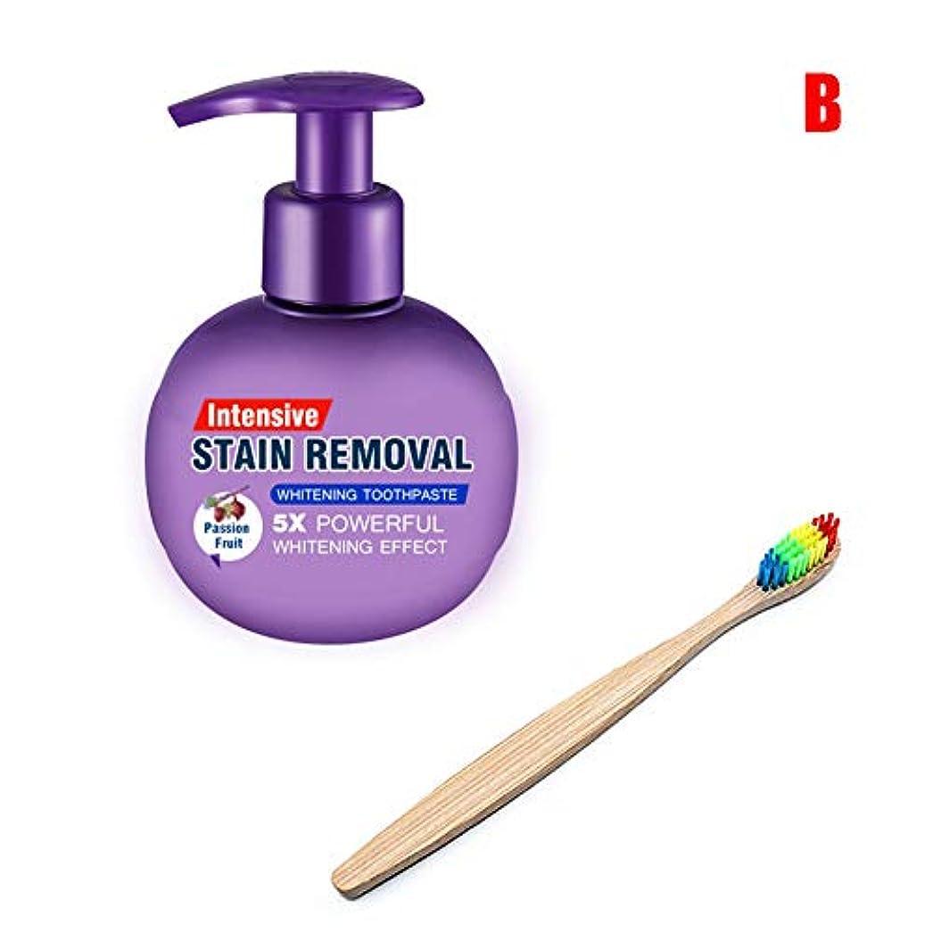 フィット明確な単なるMAYouth ホワイトニング歯磨き粉 歯を磨くための歯ブラシで歯磨き粉アンチブリーディングガムを白くする集中的な汚れ除去剤