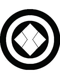 家紋シール 丸に小の角字紋 布タイプ 直径40mm 6枚セット NS4-0646
