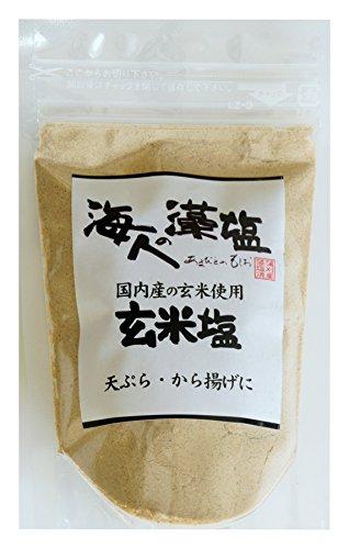 玄米塩 80g