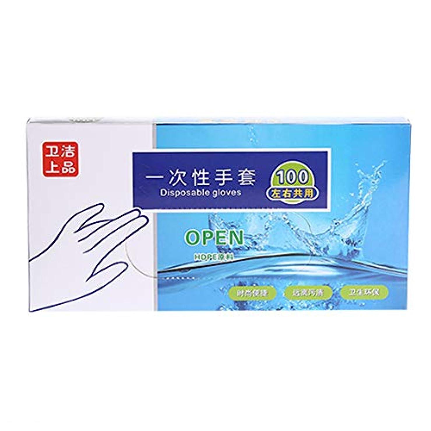 に対して物質鷹使い捨て手袋 100枚 2パック 入フリーサイズ グローブ ポリエチレン手袋 左右兼用 ポリエチレン PE 実用 衛生 調理 清掃 染髪