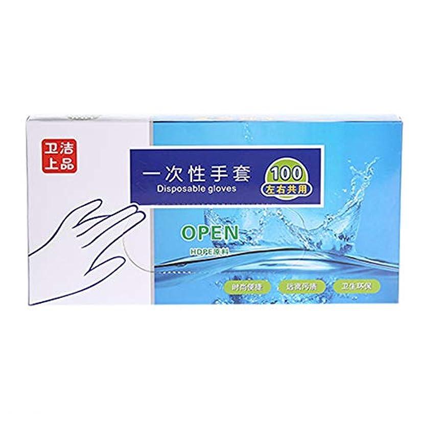 体系的に浴室トレーニング使い捨て手袋 100枚 2パック 入フリーサイズ グローブ ポリエチレン手袋 左右兼用 ポリエチレン PE 実用 衛生 調理 清掃 染髪