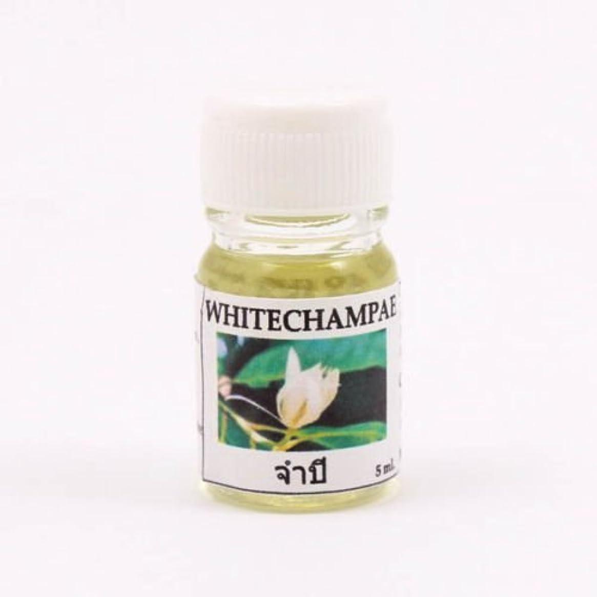 やけどなめらか苦痛6X White Champa Fragrance Essential Oil 5ML. (cc) Diffuser Burner Therapy