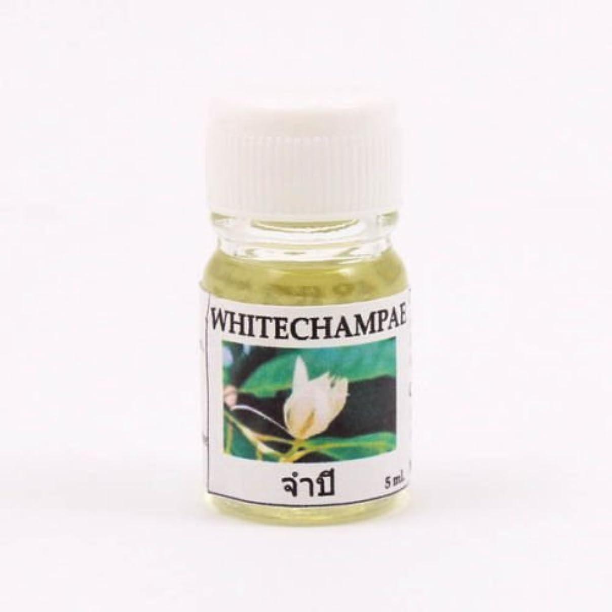 穴スクリーチ包括的6X White Champa Fragrance Essential Oil 5ML. (cc) Diffuser Burner Therapy