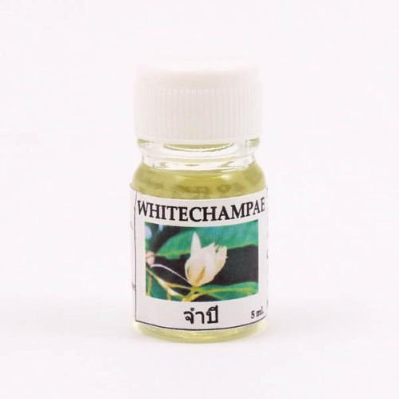 ノーブルフィード時代遅れ6X White Champa Fragrance Essential Oil 5ML. (cc) Diffuser Burner Therapy