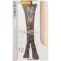 (マンゾク) MANZOKU 3足組 140-2811 着圧 細魅せ シャドウ編み サポート ストッキング