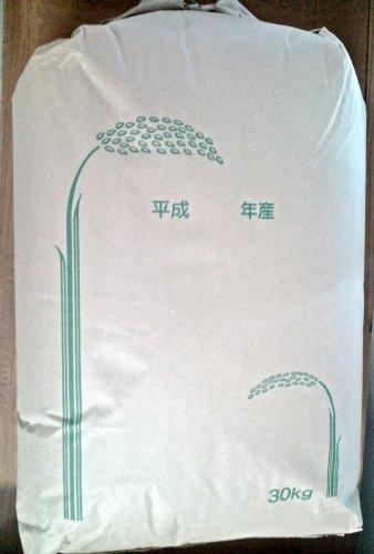 佐賀県産 農薬不使用  合鴨米 玄米 こしひかり30kg 令和元年産