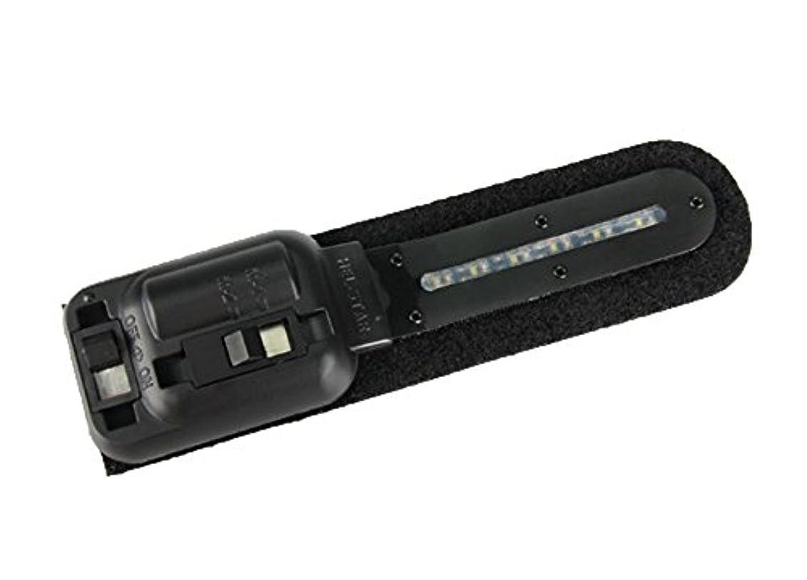 のリッチ無関心CANIS LATRAN製 ヘルメットフラッシュライト マーカーライト 識別ライト 曲面対応 両面テープ固定式