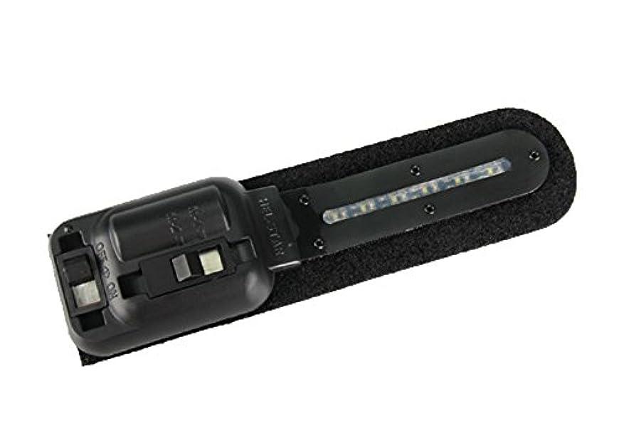 影外側染料CANIS LATRAN製 ヘルメットフラッシュライト マーカーライト 識別ライト 曲面対応 両面テープ固定式