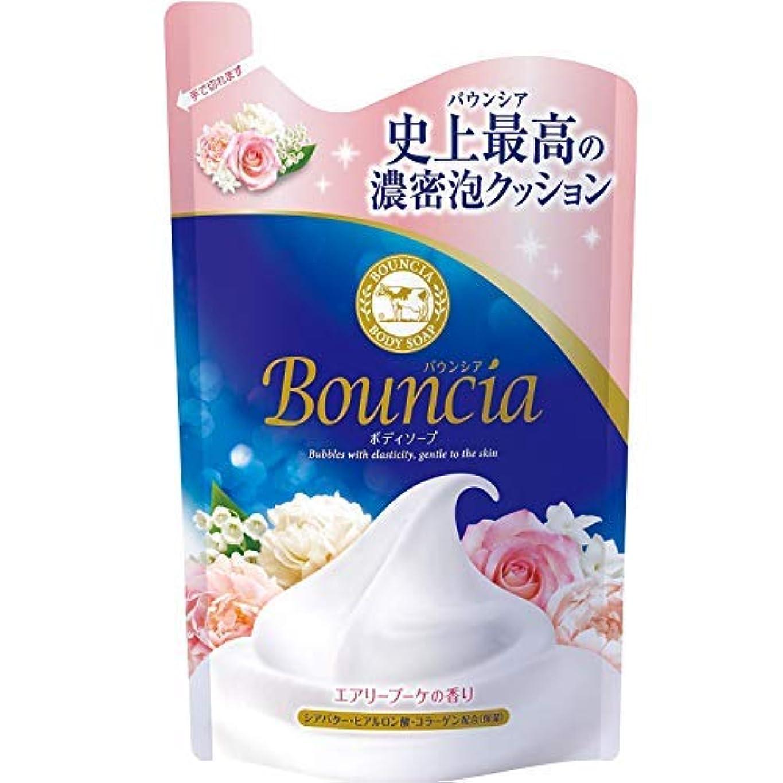乱気流予見する自発的バウンシアボディソープ エアリーブーケの香り 詰替用?400mL × 8個セット