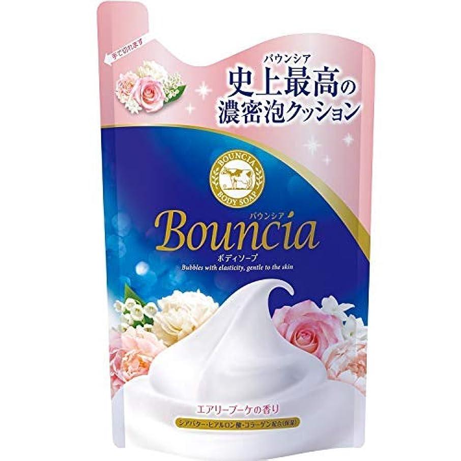 パウダーまさに研究所バウンシアボディソープ エアリーブーケの香り 詰替用?400mL × 10個セット