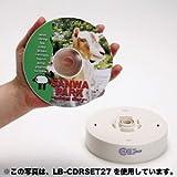 【SANWASUPPLY】内径41・24・17mmに対応ラベラー・専用ソフト・ラベルのCD/DVDラベラーセット LB-CDRSET28