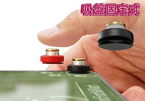スマートフォン用 物理ボタン ハードウエアボタン iPhone スマホ 吸盤固定 4個入り 収納ケース付き 格闘ゲーム スポーツゲーム FPSゲーム MS-JOYBUTTON