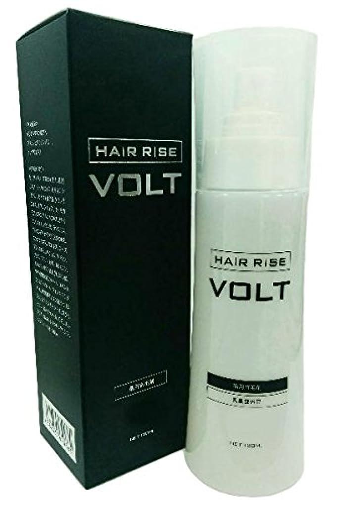 クランシー食器棚唯一ヘアライズ ボルト/HAIR RISE VOLT 120ml<薬用育毛剤>