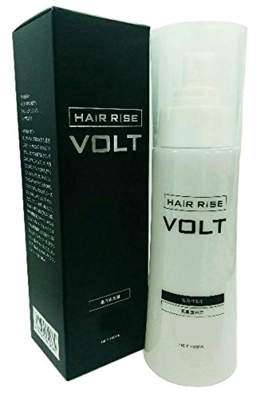 耕す精査劣るヘアライズ ボルト/HAIR RISE VOLT 120ml<薬用育毛剤>