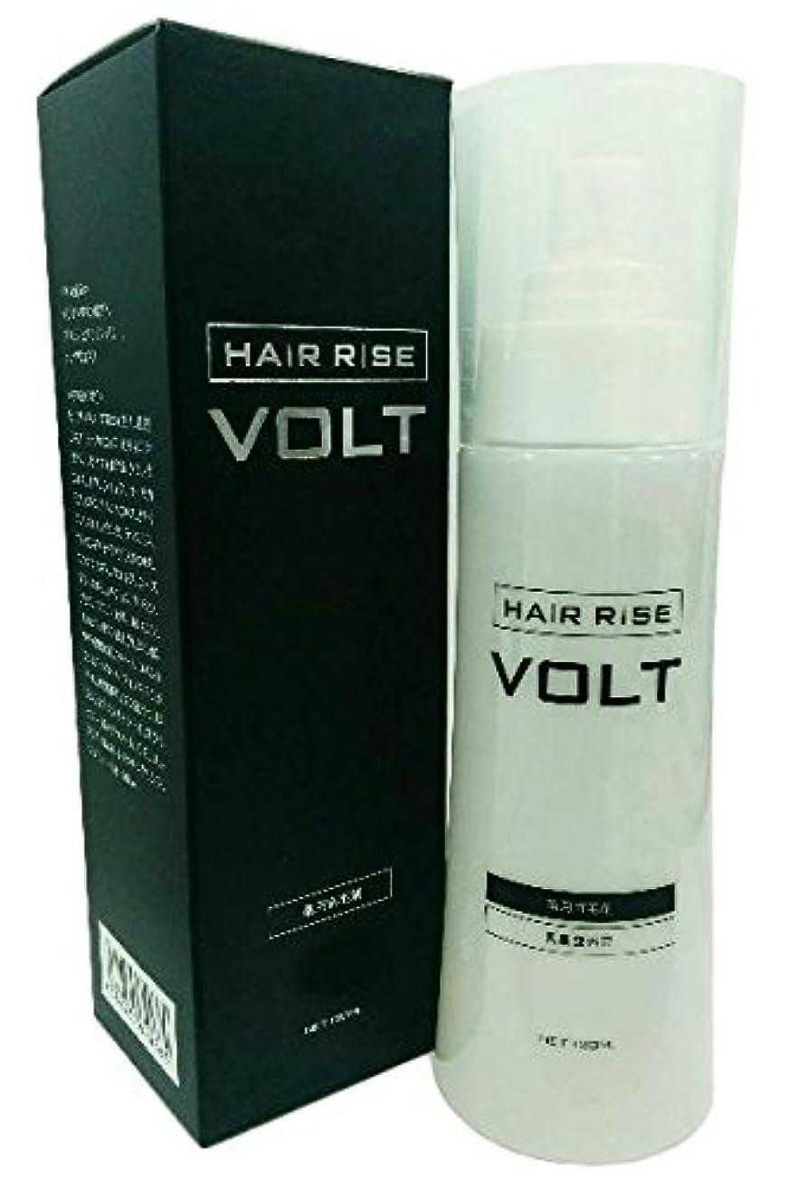 調和第四プライバシーヘアライズ ボルト/HAIR RISE VOLT 120ml<薬用育毛剤>