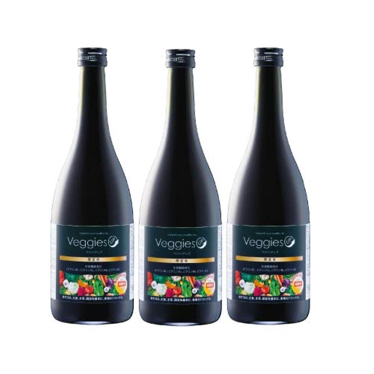 ヨーグルト試す光沢のあるベジーアップ酵素液 720mL 3本セット ダイエット ファスティング 酵素ドリンク 置き換えダイエット 酵素ダイエット