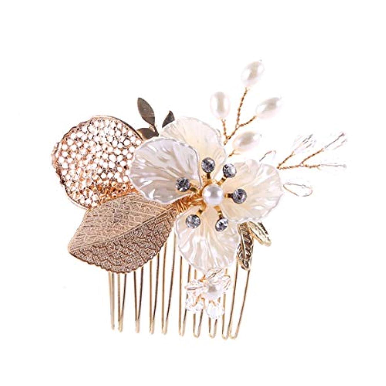 遠いジュニア平らにするファッション花嫁ヘッドドレスCGoldenリーフヘアコームヘアバンドクラウン帽子繊細なヘアアクセサリーティアラヘアフープ-ゴールデン