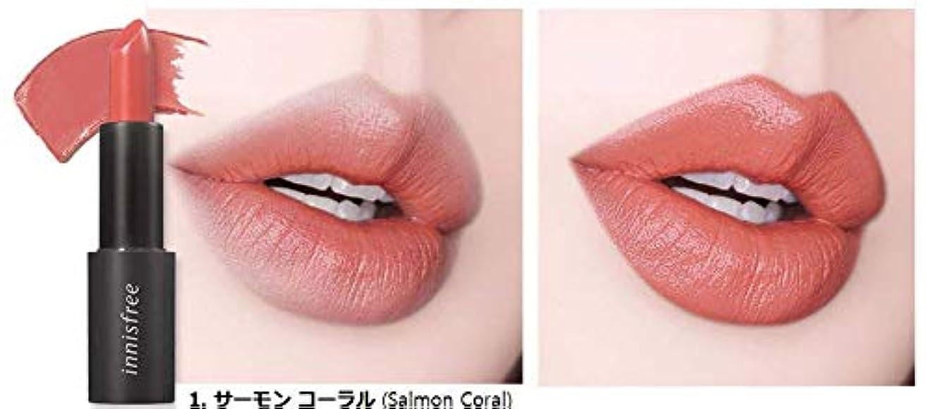 特定の新年経験者[イニスフリー] innisfree [リアル フィット リップスティック 3.1g - 2019 リニューアル] Real Fit Lipstick 3.1g 2019 Renewal [海外直送品] (01. サーモン...